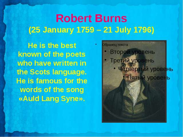 Robert Burns (25 January 1759 – 21 July 1796) He is the best known of the poe...