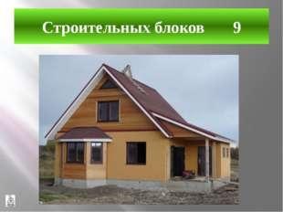 Татарстан 60