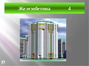 Марий-Эл 11