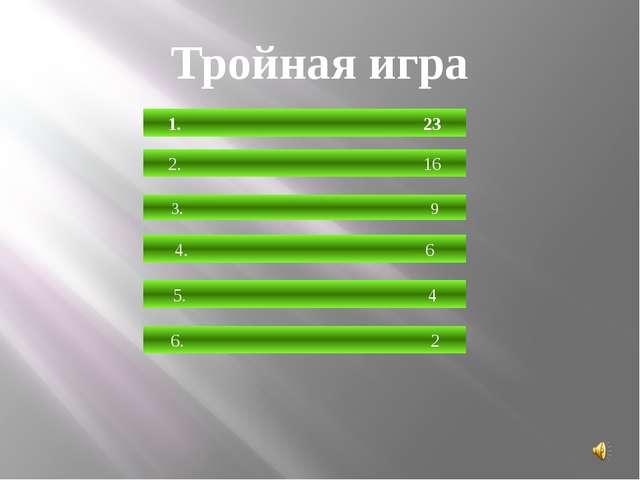 Мох 15