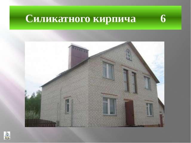Башкортостан 29