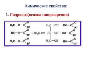 Химические свойства: 1. Гидролиз(основа пищеварения)