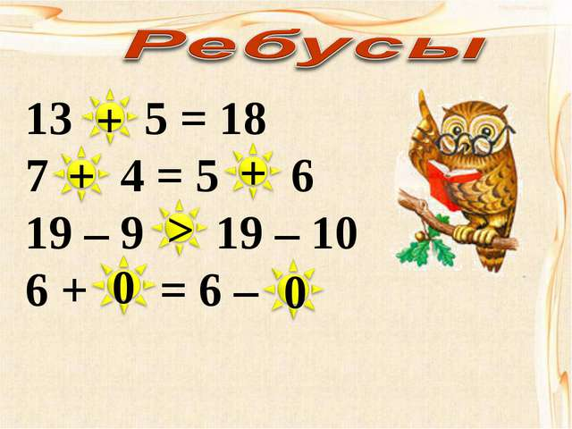 5 = 18 4 = 5 6 19 – 9 19 – 10 6 + = 6 – + + + > 0 0