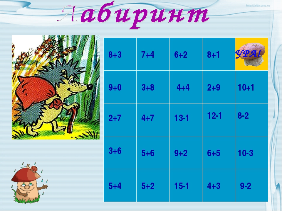 8+3 7+4 9-2 9+2 6+5 10-3 12-1 8-2 2+9 10+1 8+1 6+2 3+8 2+7 4+7 5+4 3+6 5+6 5+...
