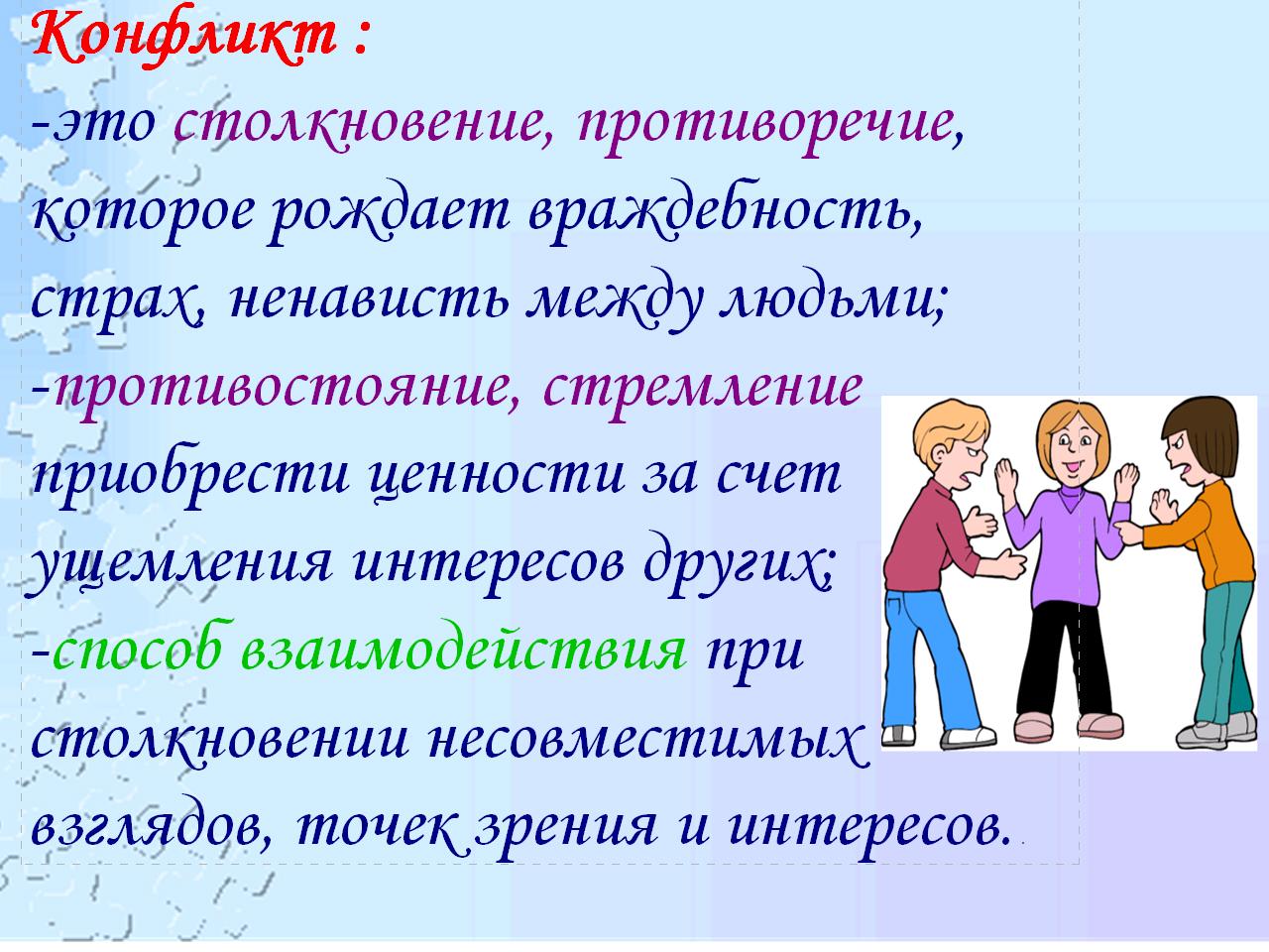 hello_html_m30b1baf7.png