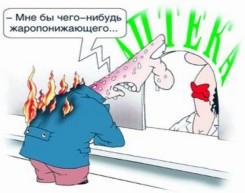 http://www.sch657.edusite.ru/images/p53_clip_image003.jpg