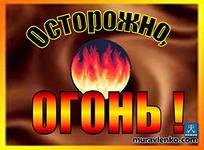 http://im3-tub-ru.yandex.net/i?id=150188754-54-72&n=21