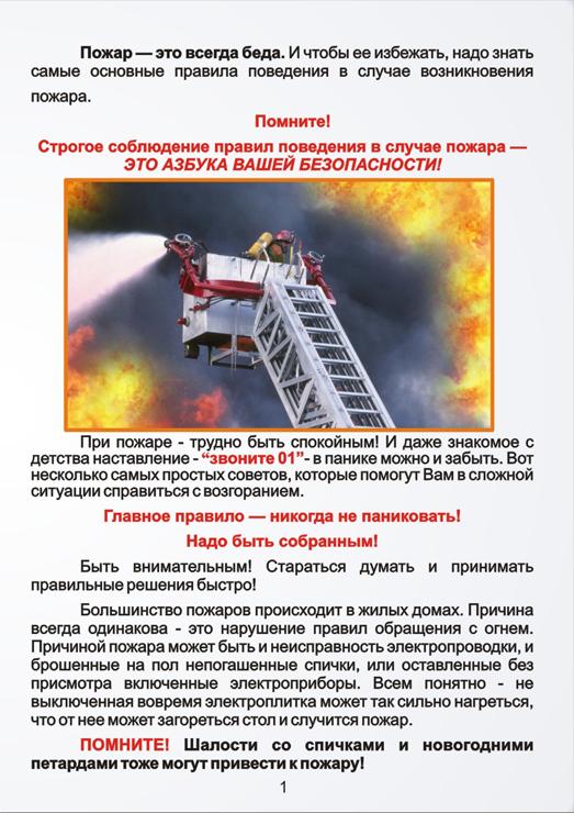 http://www.vdpo.ru/mat_foto/25_05/1_2.jpg
