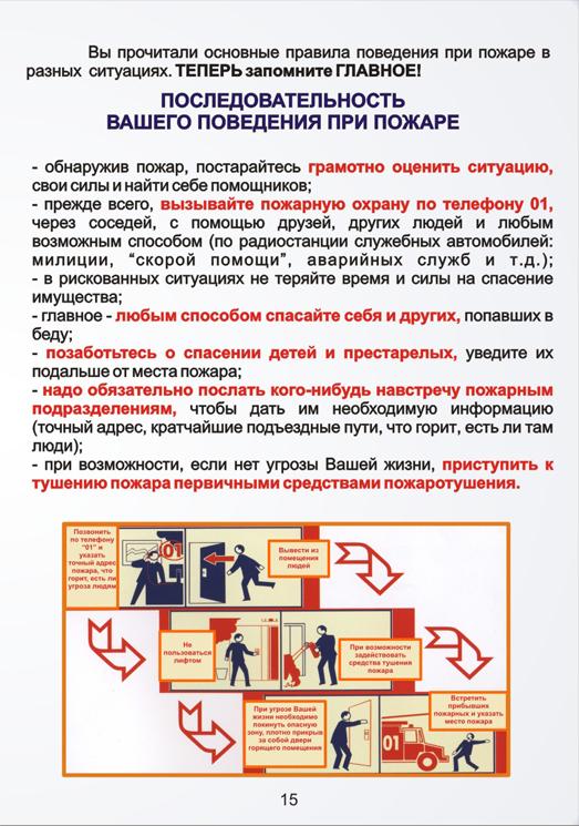 http://www.vdpo.ru/mat_foto/25_05/2_2.jpg