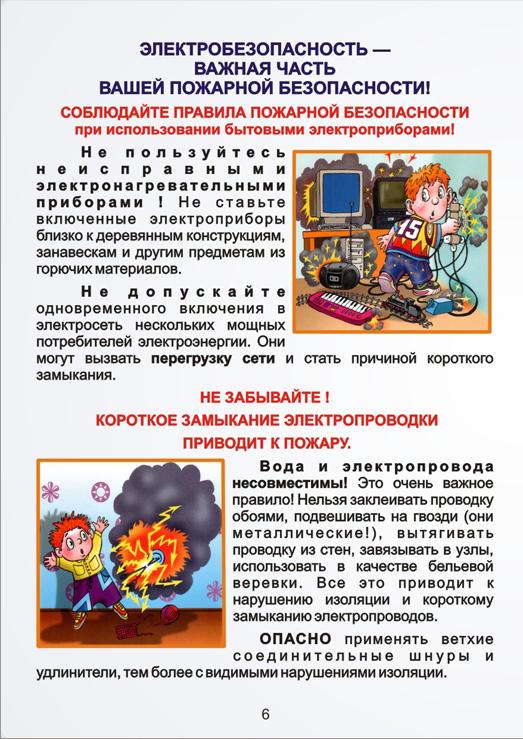 http://www.vdpo.ru/mat_foto/25_05/5_1.jpg