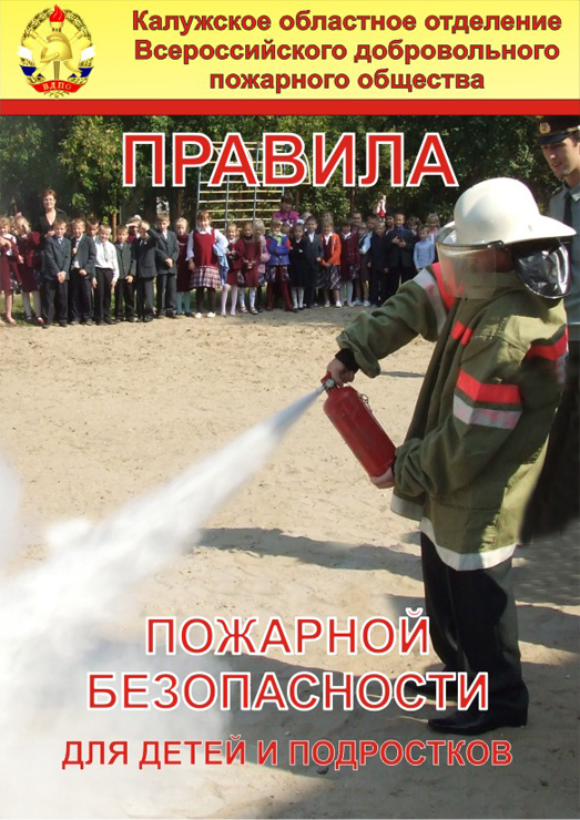 http://www.vdpo.ru/mat_foto/25_05/m_2.jpg