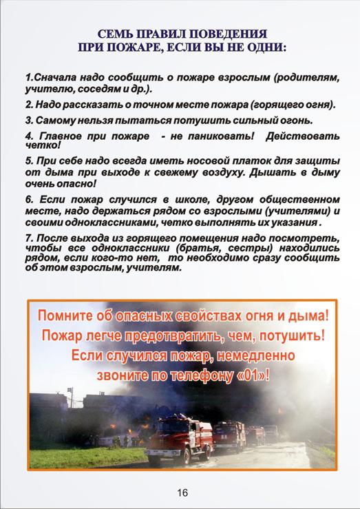 http://www.vdpo.ru/mat_foto/25_05/1_1.jpg