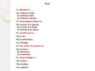 Test 1. Big Ben is … a) a famous shop b) a famous bell; c) a famous church. 2