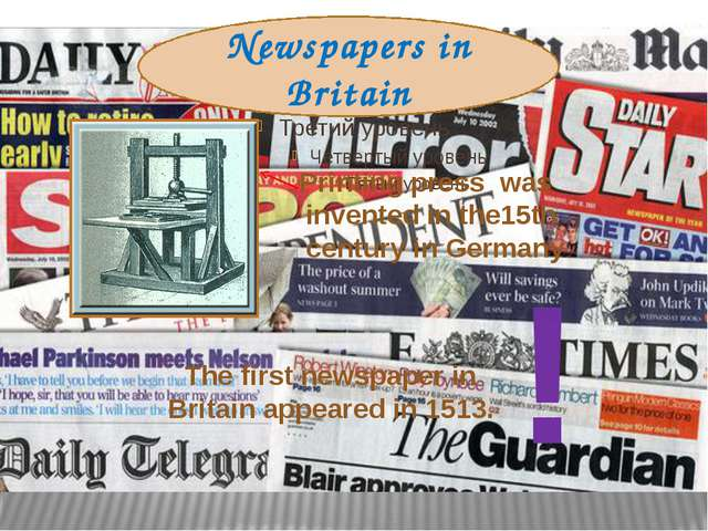 The longest running British newspaper is The Times began in 1785. John Walte...