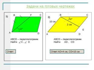 Домашнее задание: № 164 № 165 §6 Успехов в изучении геометрии!