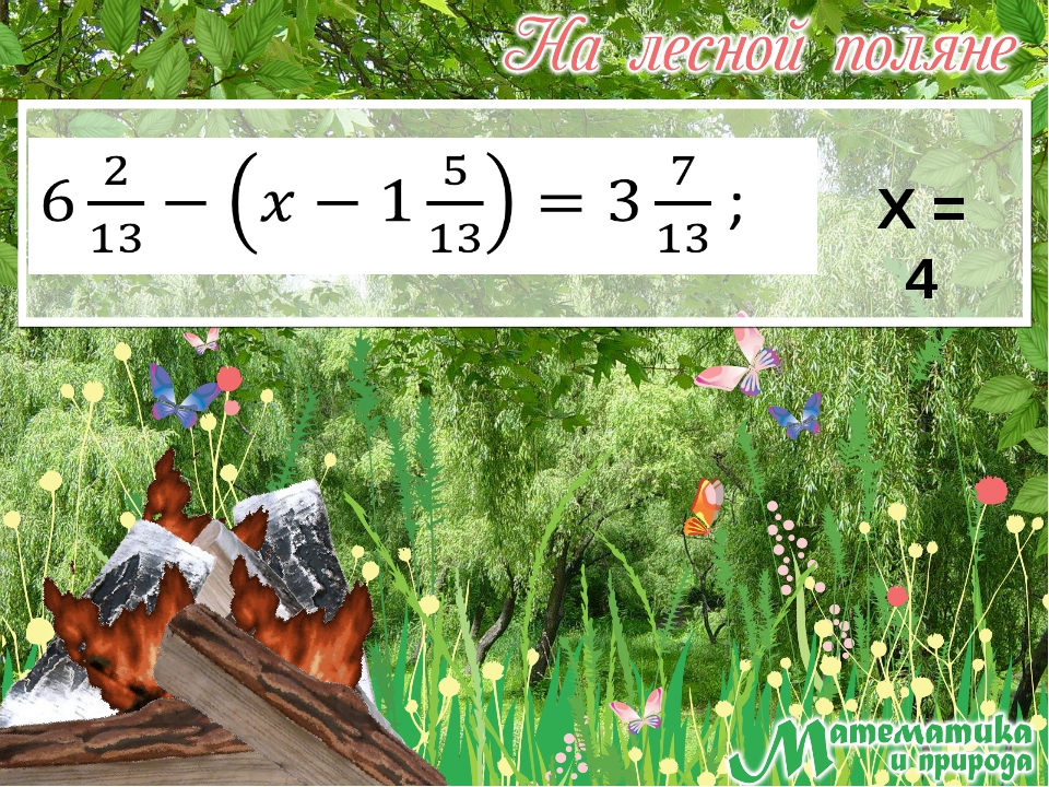 X = 4