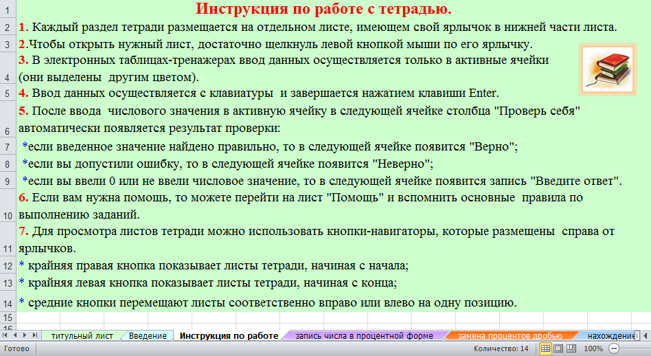 hello_html_3705e322.png