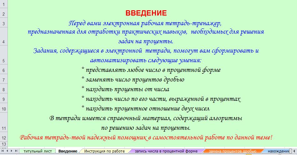 hello_html_m5734e520.png