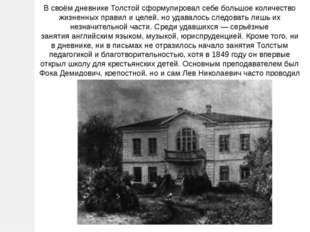 В своём дневнике Толстой сформулировал себе большое количество жизненных прав