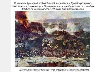 С началомКрымской войныТолстой перевёлся в Дунайскую армию, участвовал в ср