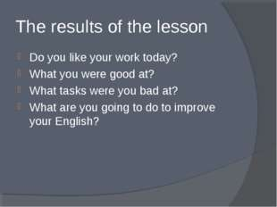 The results of the lesson Do you like your work today? What you were good at?