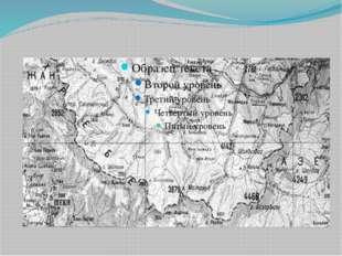 Ближе к южной точке России находится гора Рагдан (41°12' с.ш.), но ее можно