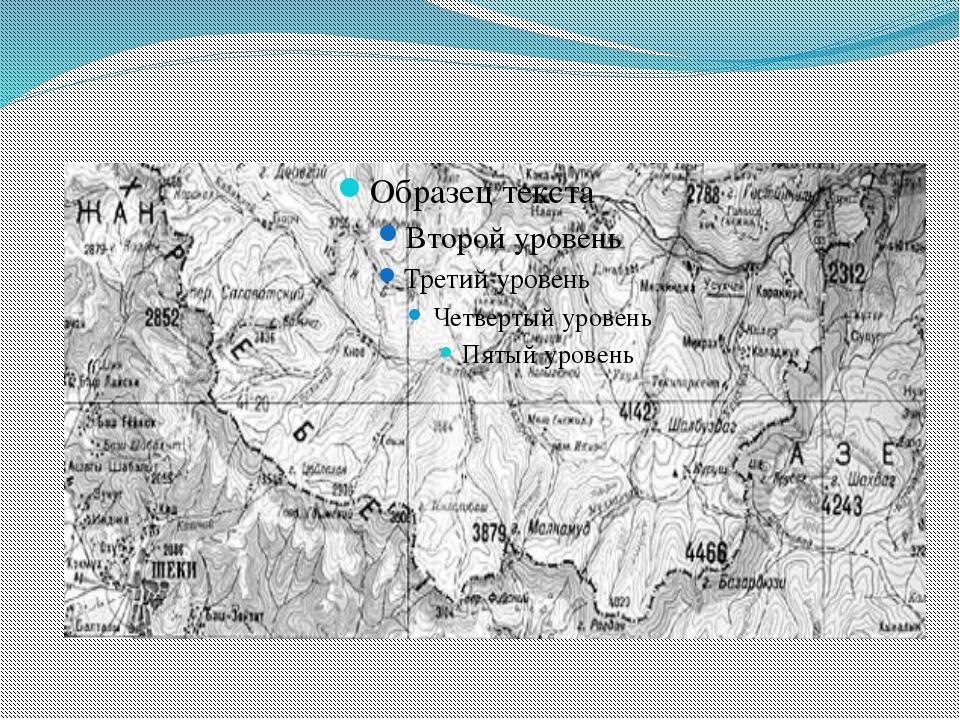 Ближе к южной точке России находится гора Рагдан (41°12' с.ш.), но ее можно...