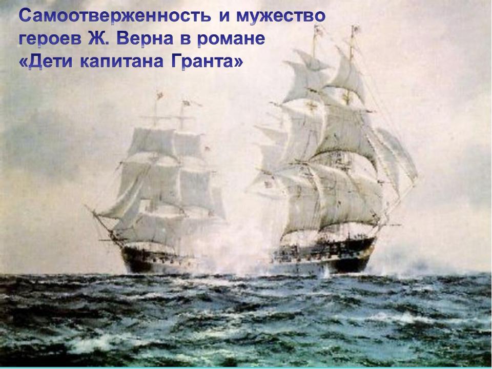 www.school2100.ru
