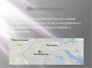 Местоположение Пос. Алакуртти расположен на юго-западе Мурманской области в 7