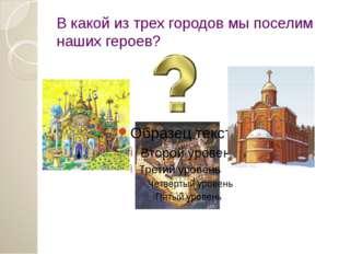 Презентация подготовлена Галимовой Лилией Марансовной, учителем русского язык