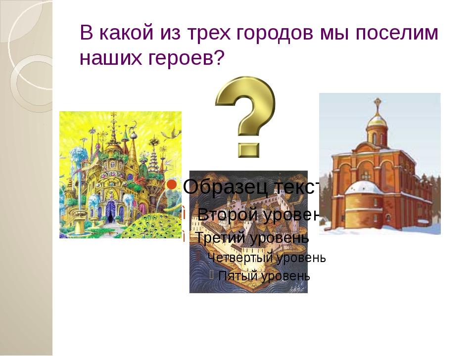 Презентация подготовлена Галимовой Лилией Марансовной, учителем русского язык...