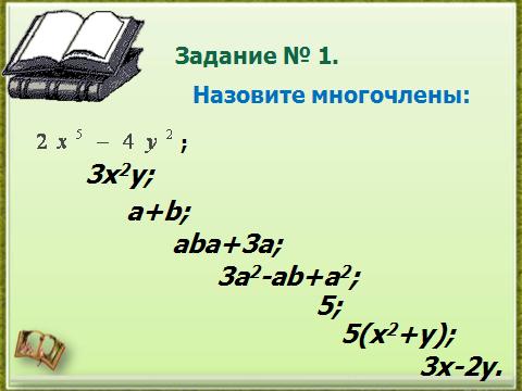 hello_html_6ea50a45.png