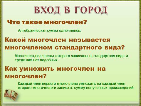 hello_html_77ea614a.png