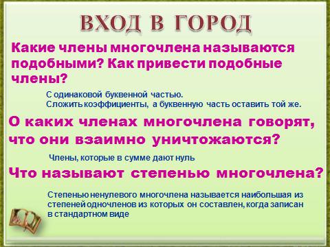 hello_html_86be68e.png