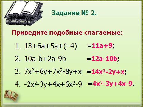 hello_html_m139e116e.png