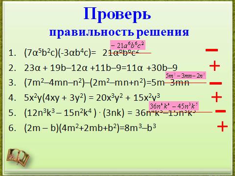 hello_html_m796e3ccc.png