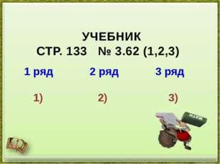 1) (4n5-6n3):(-2n2)-(35n7-21n5):(-7n4)= = -2n3+3n+5n3-3n=3n3 =3·(-2)3=-24 3n3
