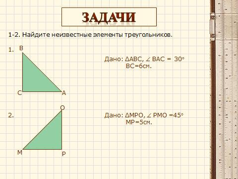 hello_html_64ff11b5.png