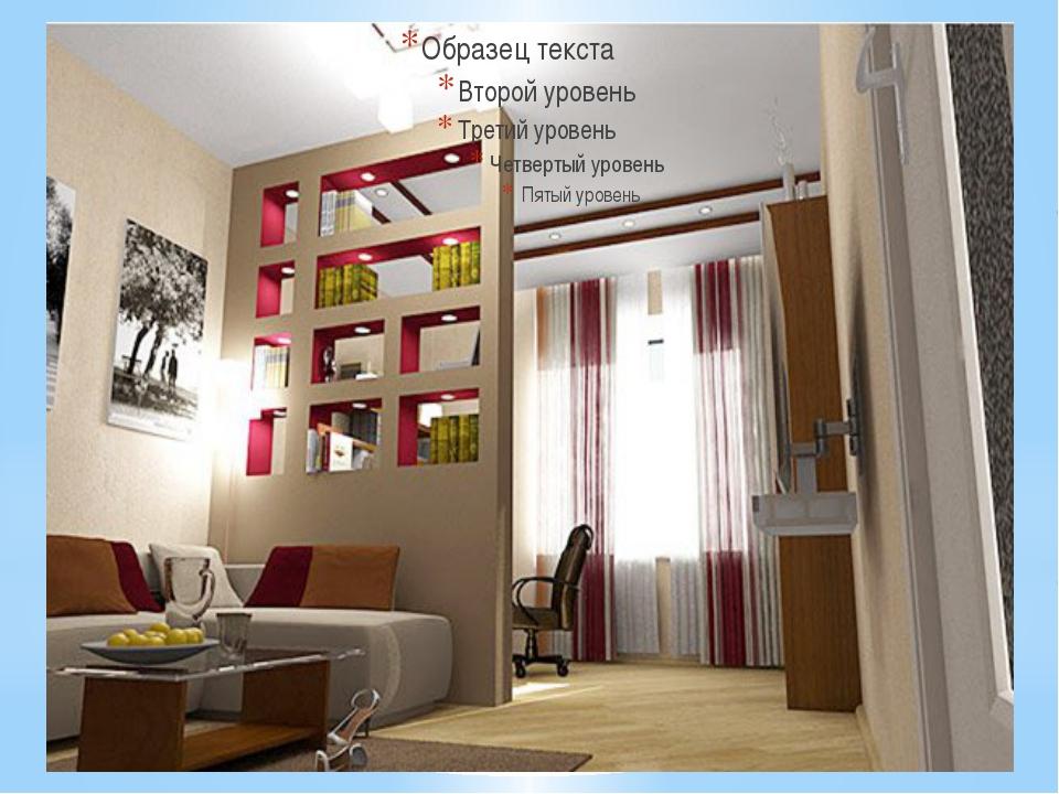 Дизайн соединения комнаты с лоджией хромирование стен.