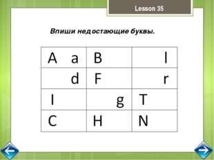 Lesson 46