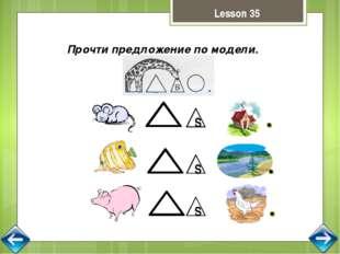 Lesson 47 cat frog clock cockerel pen box dog hen stick pencil Ann red swim h