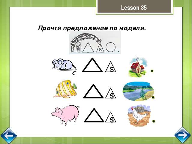 Lesson 47 cat frog clock cockerel pen box dog hen stick pencil Ann red swim h...