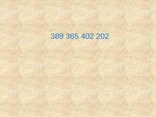 389 365 402 202