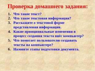 Фамилия Имя Алик Володя Миша Юра Балашов - - Петров + Лунин Симонов