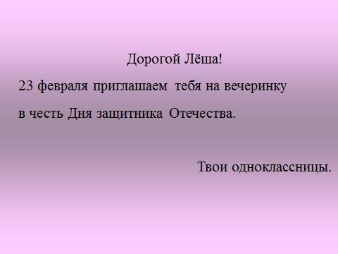 hello_html_54da8b55.png