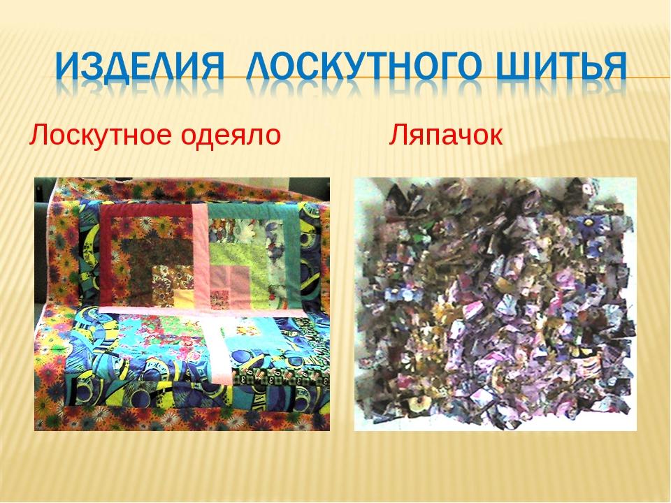Рисованные русские пейзажи