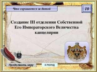 Недаром помнит вся Россия… Простая деревенская изба. Полутемно. На бревенчаты