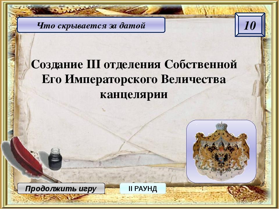 Недаром помнит вся Россия… Простая деревенская изба. Полутемно. На бревенчаты...
