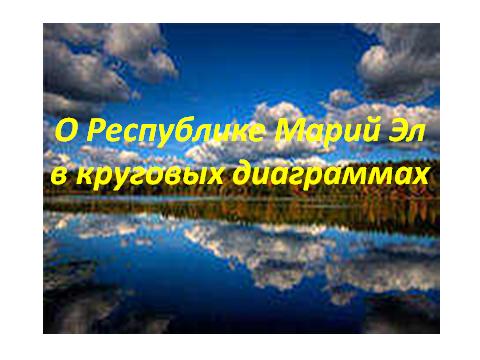 hello_html_113e84fe.png