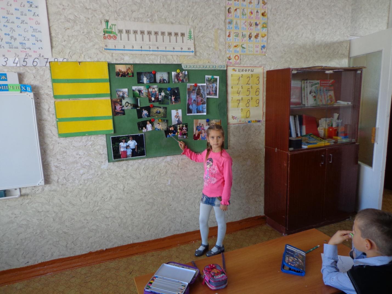 C:\Users\NecroS\Мама\по внеурочке Коротченко\занятия 1-2кл\фото с занятия Моя семья\DSC00066.JPG